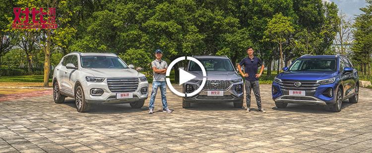 颜值高/空间大/动力强 谁是国产紧凑SUV最优选?