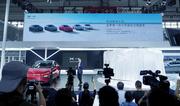 体验升级/成本降低 小鹏北京车展公布多项服务计划