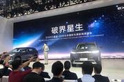 2020北京车展:星途TXL/VX正式开启预售,星途VX成黑马