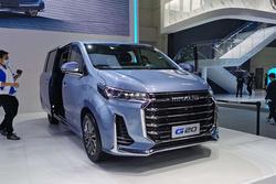 2020北京车展:新款大通MAXUS G20、EUNUQ7发布