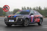 一汽红旗H9测试:30万,中国造车最高度,加速几秒?
