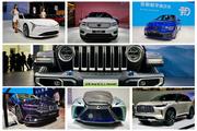 全新高尔夫等领衔 2020北京车展29款首发新车汇总