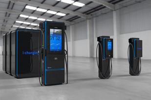 最大支持功率高达600kW,葡萄牙公司推出blueberry超充站