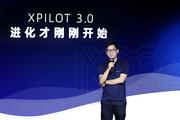 小鹏汽车智能日:小鹏将于明年举办2000公里自动驾驶挑战