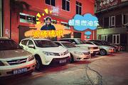 太坑了!电动车千万别想在深圳市区公共桩充电