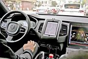 向L4驾驶辅助系统进发,英国将开展自动驾驶项目道路测试