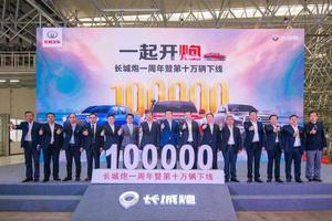 一年10万辆!长城炮真的让皮卡文化在中国流行起来了