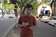 电动车下沉中小城市非常难?来到潮州我震惊了
