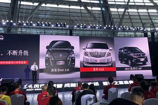 东风风行携3款车型联袂上市,多款MPV满足不同人群需求