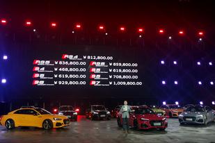 性能全家桶到位 奥迪S/RS系列上市售46.88-100.98万