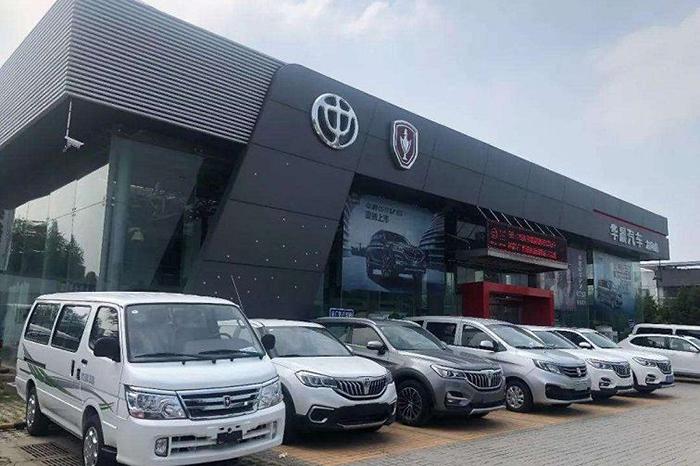 总负债高达1300亿元,华晨汽车被供应商申请破产清算