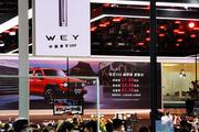 """2020广州车展:国产""""牧马人"""" 坦克300预售价17.58万起"""