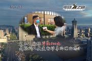 装私人电桩补贴600元 是杭州人更爱电动车的理由吗?