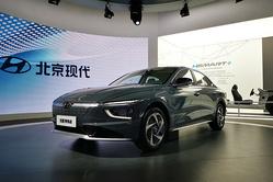 2020广州车展:全新名图/名图纯电,这外观你买单吗?
