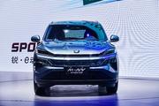2020广州车展:东风本田M-NV惊艳上市 售14.98万起