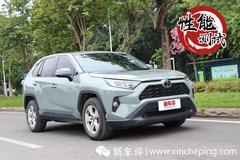 丰田荣放RAV4 2.0L性能测试:动力不肉,省油堪比混动