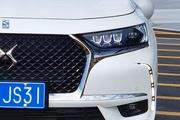 20多万买个豪华入门SUV 你会不会想起DS7?