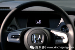最入门的本田,最真挚的驾驶