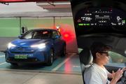 C-HR EV光电测试:虽然我不长,但我真实啊!