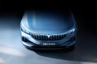 岚图汽车首款车型正式定名FREE,将于12月18日亮相