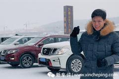 奇骏探秘北纬47°:寒潮来了怎么办,来看东北人民怎么玩