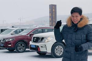 寒潮来了怎么办,不如看看东北人民怎么玩