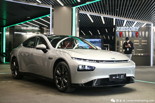 小鹏汽车11月交付4224辆 同比增长342%