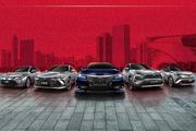 2020年销量达80万台 一汽丰田以现在书写未来