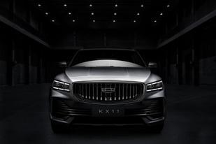 CMA平台+全新设计理念,吉利公布中型SUV KX11官图