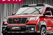 红色车身、改装轮毂,这台五菱够不够个性?