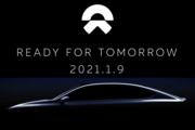 蔚来NIO Day预测:不只有汪峰、全新轿车和150度电池!