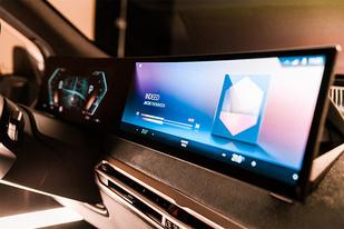 再一次进化,新理念、新硬件的宝马iDrive 8正式亮相