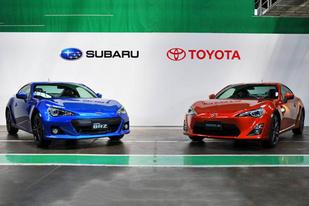 耗资700亿日元收购,斯巴鲁正式成为丰田旗下子公司