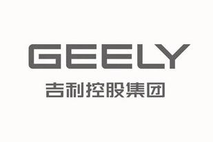从蓝到灰/更简洁现代化 吉利控股集团发布全新LOGO
