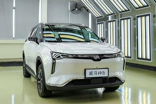 """威马宣布首款""""特定场景""""L4自动驾驶车型W6开启正式量产"""