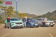 年度终极任务!哪款才是年轻人30万内SUV最佳选择