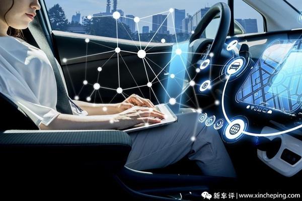 5G技术,对汽车智能驾驶到底有没有意义?意义又在哪?