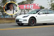 新款Model 3高性能版测试:这就是性价比最高的特斯拉