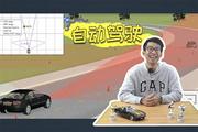 自动驾驶进化论:拼完算法拼雷达,造车新势力争相出王炸
