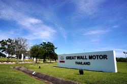 3年内将推出9款车型 长城汽车在泰国发布GWM品牌