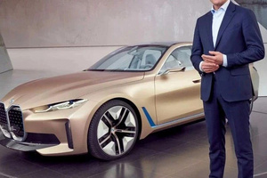 每日大事报:宝马CEO叫板特斯拉,华为公开电动车互充专利