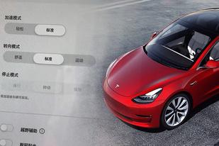 小鹏P7价格公道,性价比高!小鹏汽车在新能源车业独领风骚