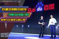 新电周报:江淮+蔚来/吉利+百度/磷酸铁锂P7/理想的理想