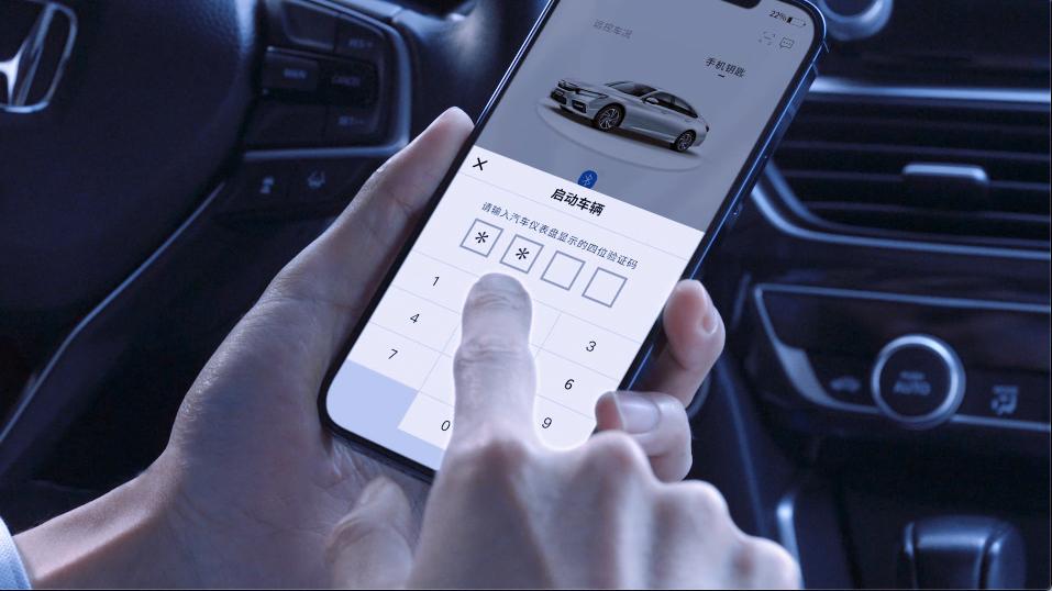 支持智能语音/远程控制等 本田第三代车机系统下半年上车