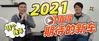 福州海警查处一起海上盗窃案 现场抓获违法人员3名