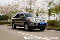 狮跑长测(3):十五年前开发的韩系车,开起来怎么样?