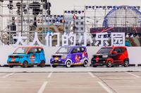 200天售20万台 为什么说宏光MINI EV不是爆款车?