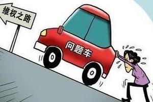 """买车时,我们要不要看各种""""可靠性排行榜""""?"""