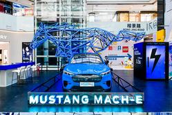 国产福特Mustang Mach-E售价曝光,或为35万起