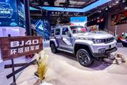 两款重磅车型首发,北京越野上海车展携中国最强越野阵容